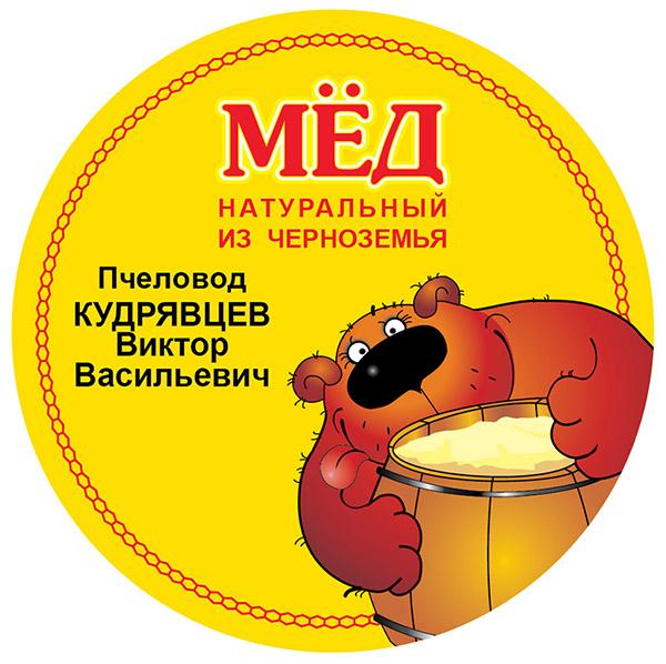 Этикетка на мед в картинках