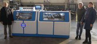 Новая ниткошвейная машина Smyth FF-70 4D
