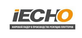 Невероятное предложение на режущий плоттер iECHO